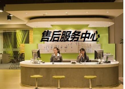 武汉方太热水器维修售后电话全国联保24小时受理中心