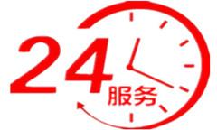 泰州大金中央空调售后维修电话大金各服务点24小时受理中心