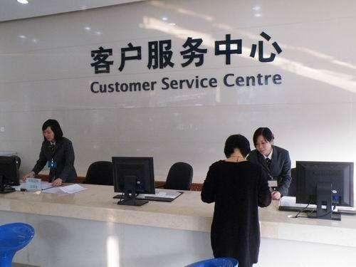 武汉能率热水器统一售后维修电话—各区服务点24小时受理中心
