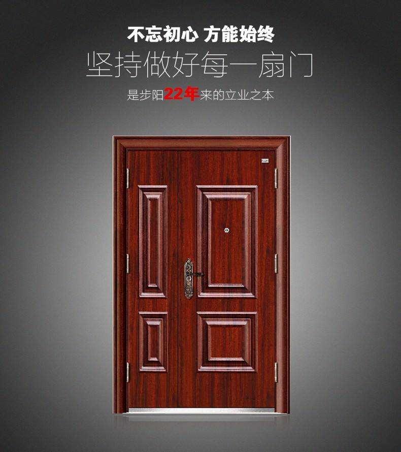 北京步阳防盗门统一售后维修电话各服务站点24小时受理中心