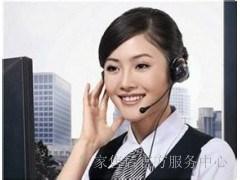 咸宁万喜热水器维修服务电话售后站点24小时受理中心
