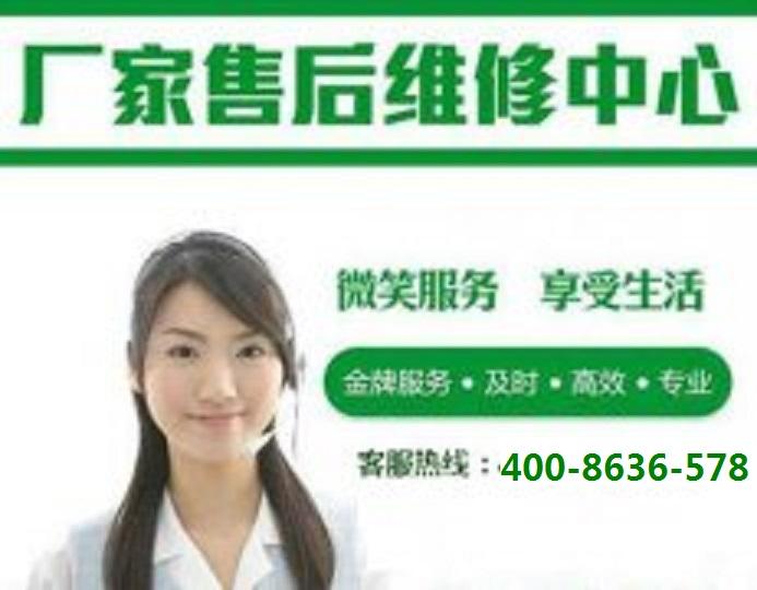 黄冈春兰空调维修售后电话各区点服务24小时受理中心