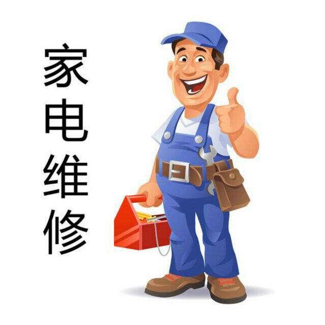 清远乐视电视统一售后服务电话—服务各区24小时受理中心