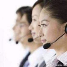 唐山大拇指煤气灶维修售后电话大拇指服务电话24小时受理中心