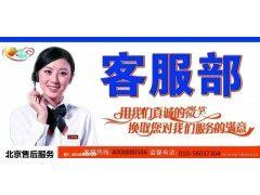 福田区三菱重工空调维修售后电话全国24小时受理中心