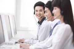 北京大一保险柜维修售后服务北京大一保险柜开锁修锁电话