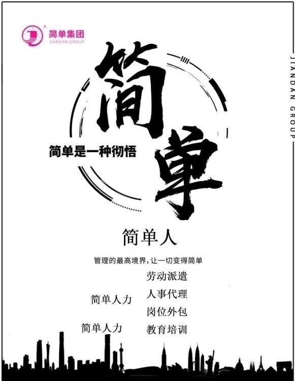 2019小微企业所得税不再按月预缴
