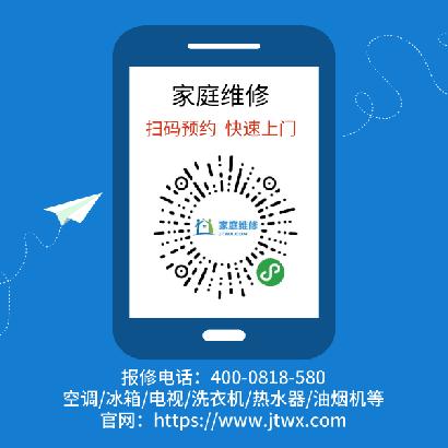 揭阳惠而浦洗衣机维修电话全国24小时受理中心