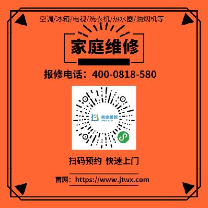 史密斯燃气热水器揭阳维修服务中心24小时报修电话