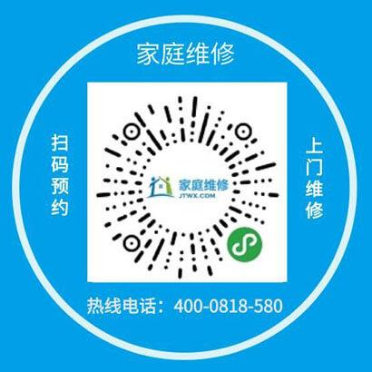 海鸥洗衣机揭阳维修服务电话-全市网点受理中心24小时热线