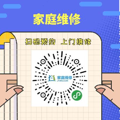 三菱洗衣机徐州维修电话,维修师傅上门修理家电