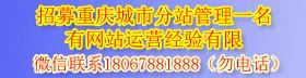 重庆信息港